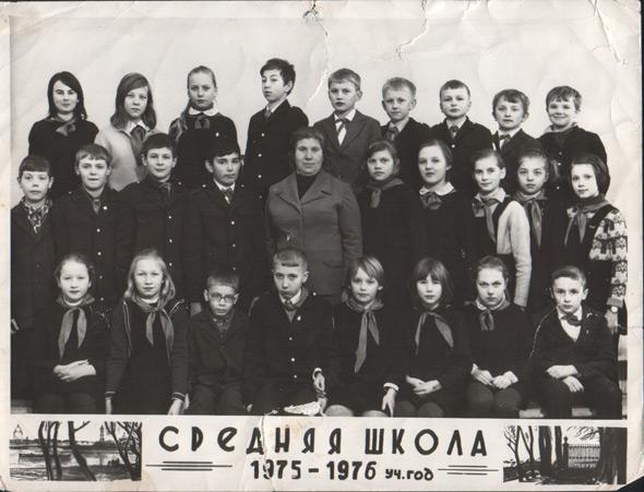 Школа �1 го�ода Комм�на�аВ�п��кники 1981
