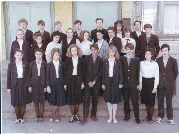 2-й выпуск (1964-1968) класс б 1972 год