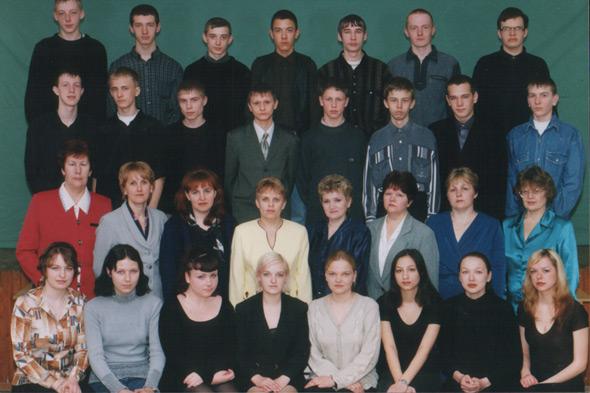 Школа �1 го�ода Комм�на�аВ�п��кники 2001