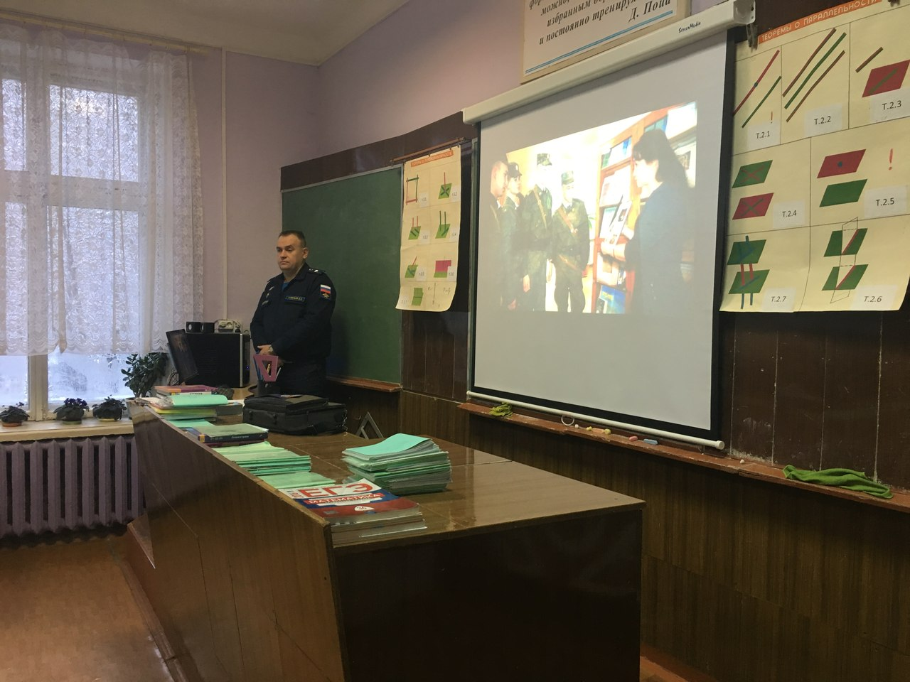 презентация заколдованная буква драгунский 2 класс